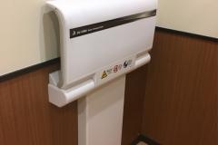 マルエツ 新都賀店(2F)のオムツ替え台情報