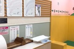 イオンモール堺北花田(2F  ベビー用品レジ横)の授乳室・オムツ替え台情報