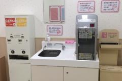 イオンタウン菰野(1F)の授乳室・オムツ替え台情報