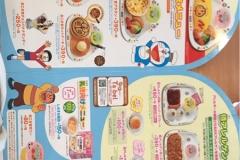 ココス 三鷹新川店(2F)のオムツ替え台情報