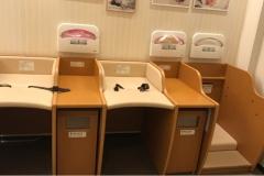 プレミアヨコハマ(5階)の授乳室・オムツ替え台情報