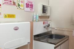 いとく・能代ショッピングセンター(1F)の授乳室・オムツ替え台情報