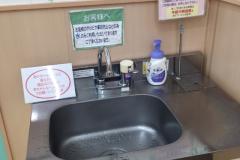 ダイエー 三ツ境店(2階 らんらんらんど横)の授乳室・オムツ替え台情報