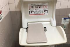ケーヨーデイツー 安積店のオムツ替え台情報