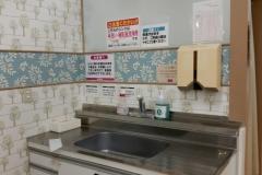 イオン福島店(3F 赤ちゃん休憩室)の授乳室・オムツ替え台情報
