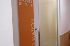 コープ岸和田(1F)の授乳室・オムツ替え台情報