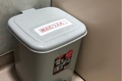 清水フードセンター とやの店の授乳室・オムツ替え台情報