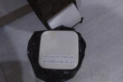 PCDEPOT 半田インター店(1F)のオムツ替え台情報