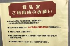 所沢航空発祥記念館(1F)