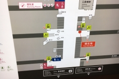 クリスタ長堀(B1F 女子トイレ パウダールーム内)の授乳室・オムツ替え台情報
