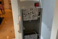 香美市立やなせたかし記念館アンパンマンミュージアム(1F)の授乳室・オムツ替え台情報