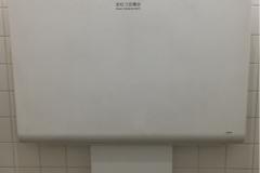 山交ビル(1F)のオムツ替え台情報