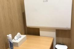 ネッツトヨタ神戸株式会社ネッツテラス夙川(2F)の授乳室・オムツ替え台情報