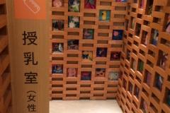 マリエとやまの授乳室・オムツ替え台情報