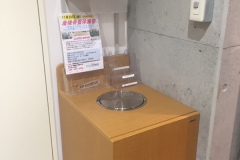 サウスウッド(1F)の授乳室・オムツ替え台情報