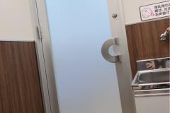 バースデイアクロスプラザ長岡七日町ファッションモール店(1F)の授乳室・オムツ替え台情報