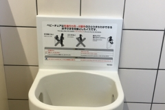 熊本県農業公園カントリーパーク(1F)の授乳室・オムツ替え台情報