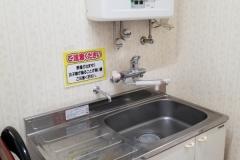 ホームセンタームサシ 酒田店の授乳室・オムツ替え台情報