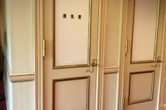 リーガロイヤルホテル東京(2F)の授乳室情報
