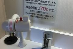 仙台三越(3F)の授乳室・オムツ替え台情報