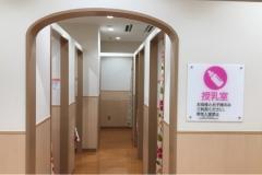 スマーク伊勢崎(2F)の授乳室・オムツ替え台情報
