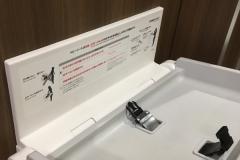 マルナカ林店(1F)のオムツ替え台情報