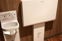 阪急オアシス姫島店(1F)のオムツ替え台情報