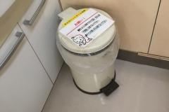 イトーヨーカドー 柏店(4階)の授乳室・オムツ替え台情報