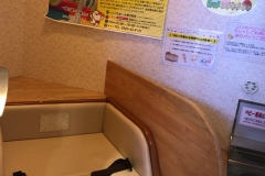 安濃SA(上り線)の授乳室・オムツ替え台情報