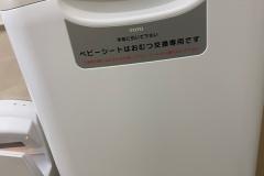 ホームセンターバロー 各務原中央店(1F)のオムツ替え台情報