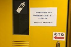 大阪市立 浪速スポーツセンター(1F)の授乳室情報
