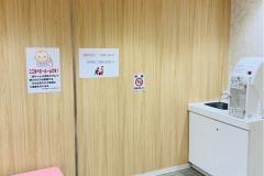 専門店街ラクト(3F)の授乳室・オムツ替え台情報