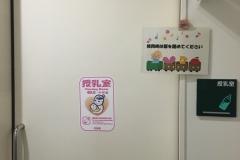 大分市役所 市民部稙田支所(1F)の授乳室・オムツ替え台情報