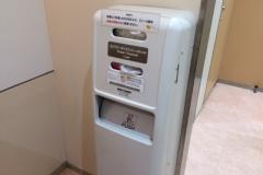 フォーリス(2F)の授乳室・オムツ替え台情報