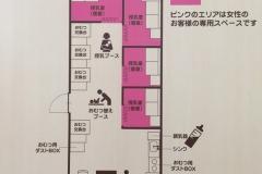 赤ちゃん本舗 ゆめタウンみゆき店(2F)の授乳室・オムツ替え台情報