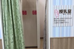 ゆめタウン江津(2F)(旧グリーンモール)の授乳室・オムツ替え台情報