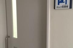 月見ヶ丘海浜公園の授乳室・オムツ替え台情報