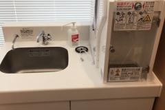 あかし市民図書館(パピオス明石内)(4F)の授乳室・オムツ替え台情報
