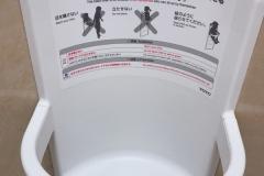 ファッションセンターしまむら上郷店(1F)のオムツ替え台情報