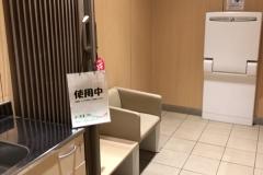 大宮駅(新幹線南乗換改札内(待合室内))の授乳室・オムツ替え台情報