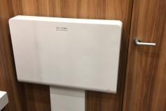 ホテルメトロポリタン鎌倉 無印良品内(1F)のオムツ替え台情報