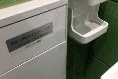 ラフォーレ原宿(4F)の授乳室・オムツ替え台情報