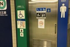 東京メトロ 市ヶ谷駅 市谷町方面改札(B1)のオムツ替え台情報