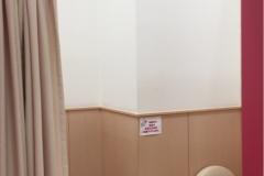 イオン千葉長沼店(2F)