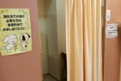 すこやかセンターの授乳室・オムツ替え台情報