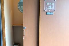 湯本富士屋ホテル 湯処早雲(2F)の授乳室・オムツ替え台情報