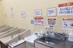 イオンスーパーセンター・岡垣店(1F)の授乳室・オムツ替え台情報