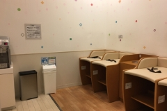 イオンモールKYOTO(4F)の授乳室・オムツ替え台情報
