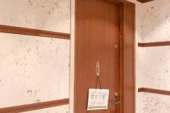 ホテルJALシティ那覇(1F)の授乳室・オムツ替え台情報