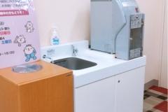 姫路山陽百貨店(6F ベビーサロン)の授乳室・オムツ替え台情報